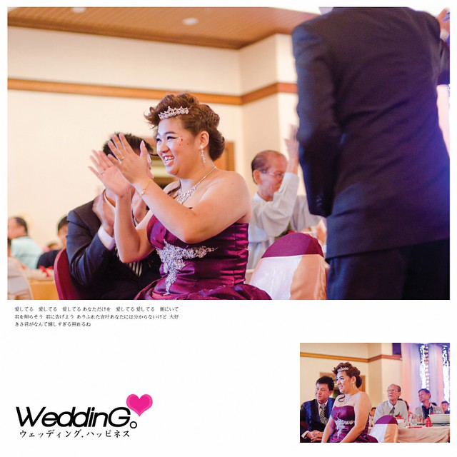 Amanda & Dennis Wedding Reception44