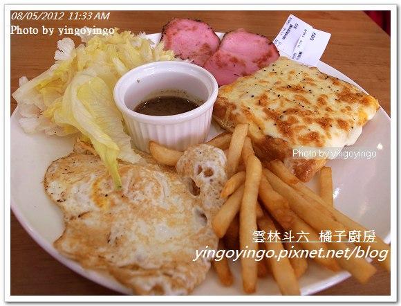 雲林斗六_橘子廚房20120805_R0070581