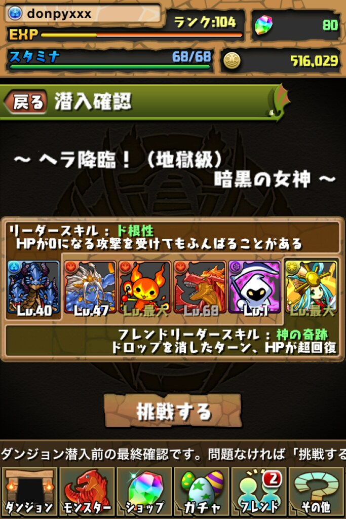 20120823231044