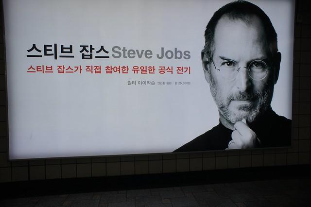 Steve Jobs in Seoul