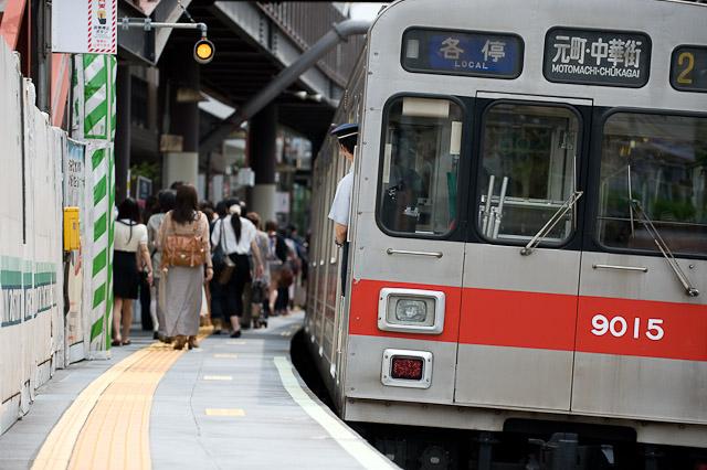 東急電鉄 東横線 9000系 9015F