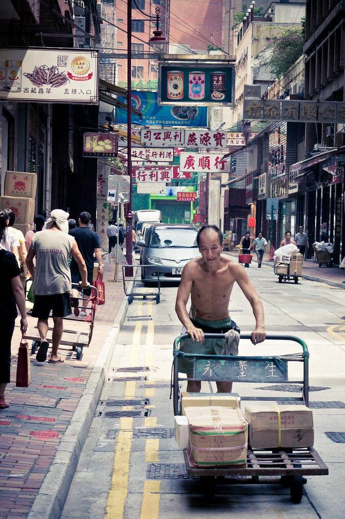 Wing Lok Street scene