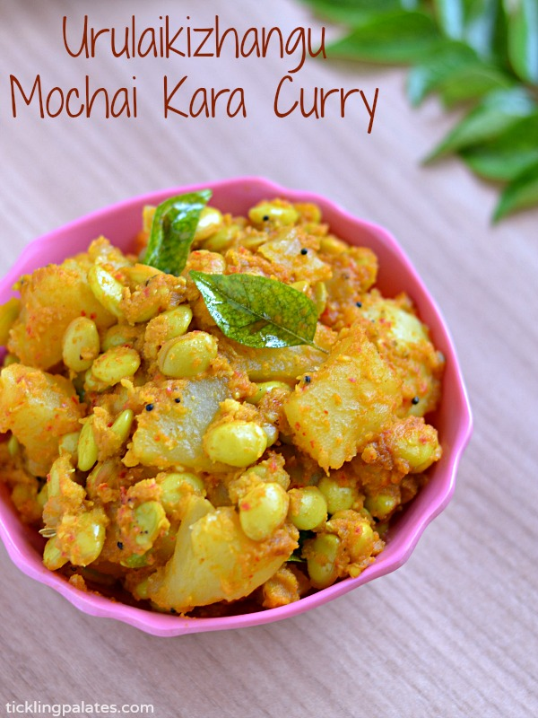 Potato Mochai Curry Recipe