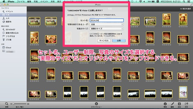 iphoto-flickr-share-tips4