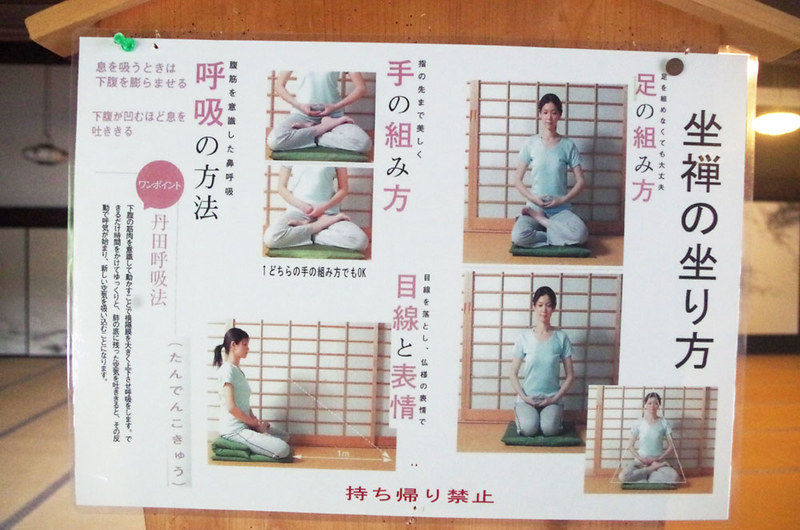 toomilog-kenchouji042