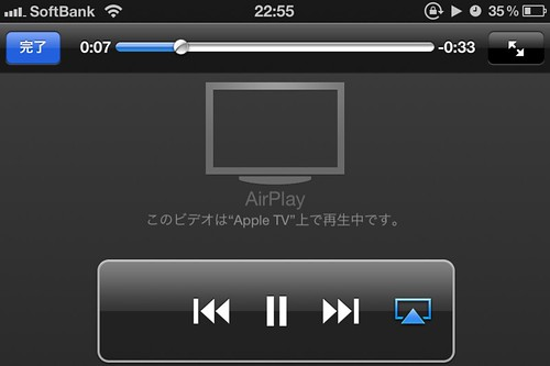 airplayit15