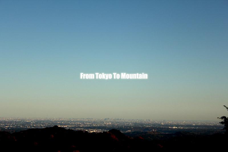 東京から登山へ