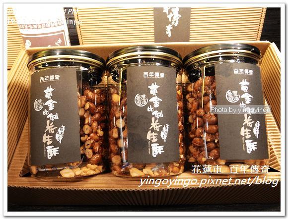 花蓮市_百年傳奇20120124_R0050751
