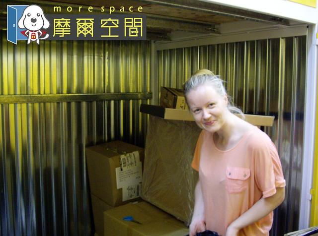 個人倉庫是第二個家