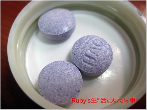 永信HAC葡萄籽C口含錠 (7)