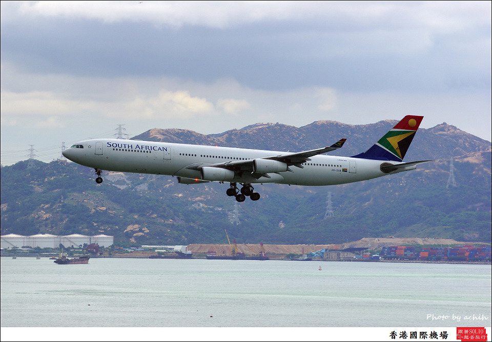 South African Airways / ZS-SXB / Hong Kong International Airport