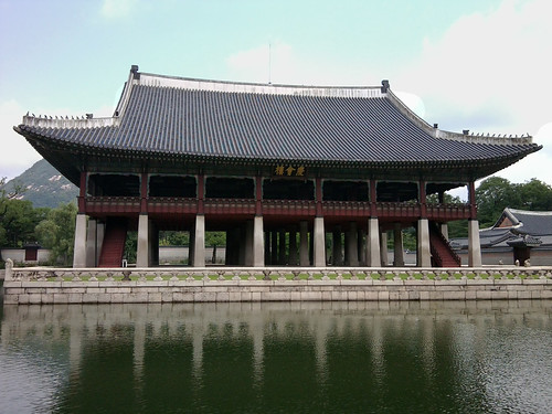 Lake at Gyeongbokgung Palace, Seoul