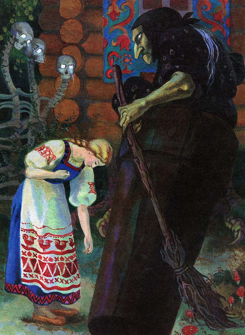 N. Bukanova - 3