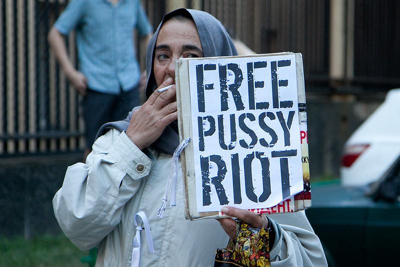 Сторонница Pussy Riot у Хамсуда