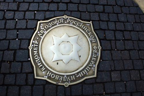 Famoso lugar de las ejecuciones de Moscú, donde la gente lanza una moneda para tener suerte, es un atractivo turístico y hay incluso cola para lanzar la moneda. Plaza Roja de Moscú, el lugar más importante del país más grande. - 8160949548 fe579f41bd - Plaza Roja de Moscú, el lugar más importante del país más grande.
