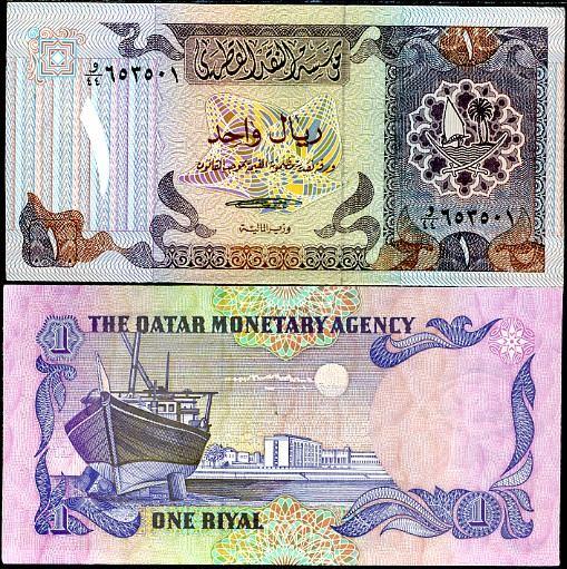 1 Rial Katar 1985, Pick 13