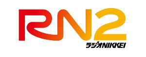 3月24日(月)〜3月28日(金)ラジオNIKKEI第2「Groovin'×Groovin'」に出演します!