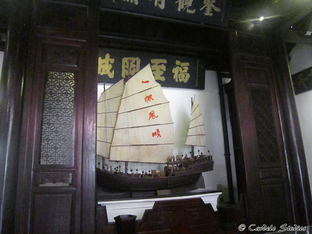 Fuk Tak Chi Museum 03