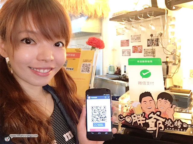 WeChat Pay by FomoPay Singapore Merchant