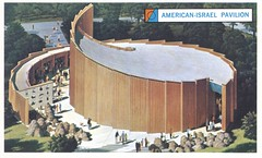 American-Isreal Pavilion - New York World's Fair 1964-65