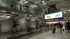 Domestic Arrivals, Suvarnabhumi Airport, Bangkok