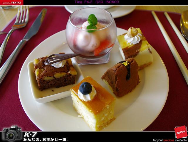 日月潭雲品酒店-丹彤甜點大賞