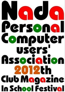 npca1