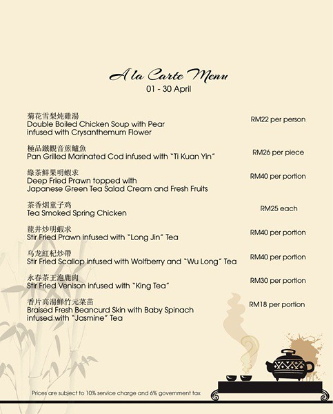 Tea Infusion Menu