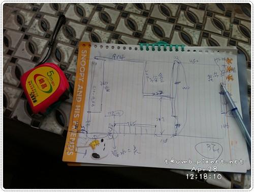 2012-04-28 12.18.10.jpg