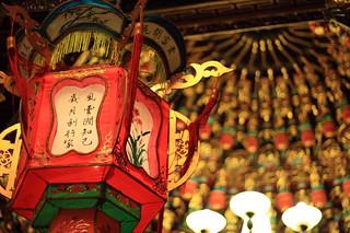 Temple near Raohe Night Market 慈祐宮