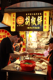 Raohe Night Market 胡椒餅