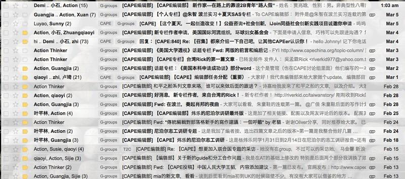 Curator_CAPE