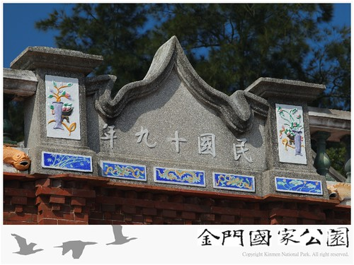 黃天露宅-03.jpg