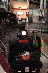 2012/6/23 限定 鉄道博物館 ライトミュージアム, C57 135