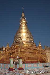 Sagaing - U Ponnya Shin Pagoda