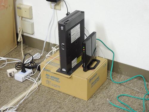 Hikari Modem&Router
