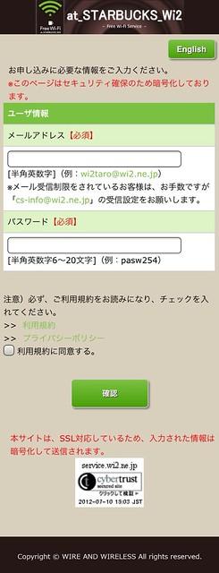 20120710150424