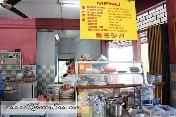 soon fatt cafe - foochow fried noodles-001