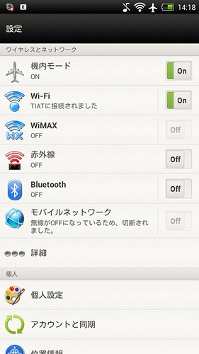 Screenshot_2012-07-12-14-18-32.png