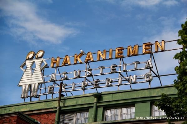 20120612_Helsinki_0869 f
