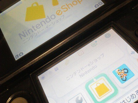 Nintendo_3DS_Download