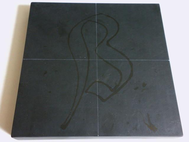 Tracing on a slate