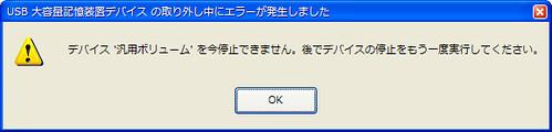 20120728_usb_sd