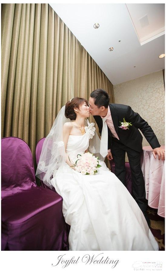 耀民 & 韻慈 婚禮紀錄_0126