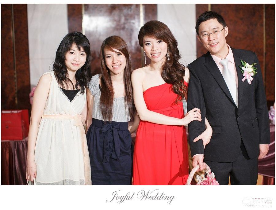 耀民 & 韻慈 婚禮紀錄_0271