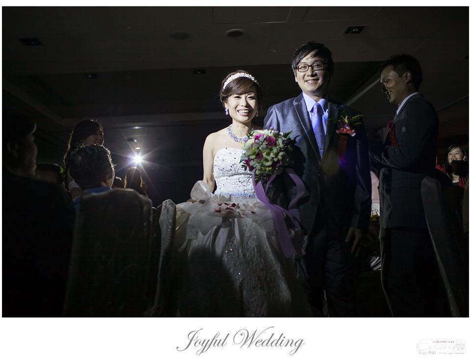 慧玲& 為哲 婚禮紀錄_0167