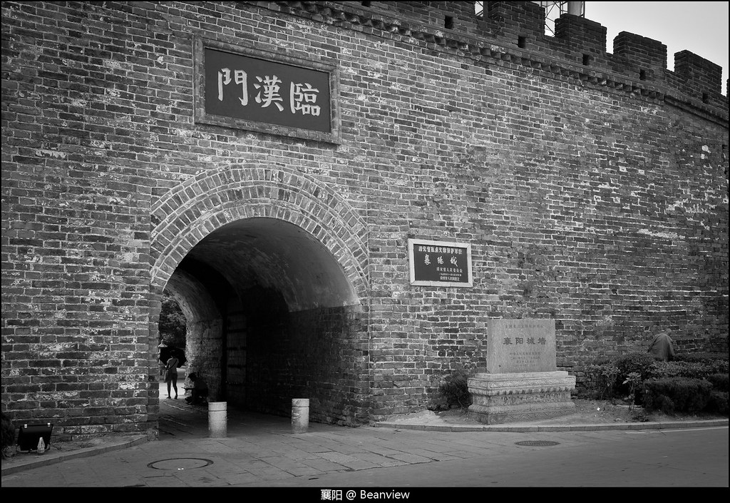 Hubei - South-central China