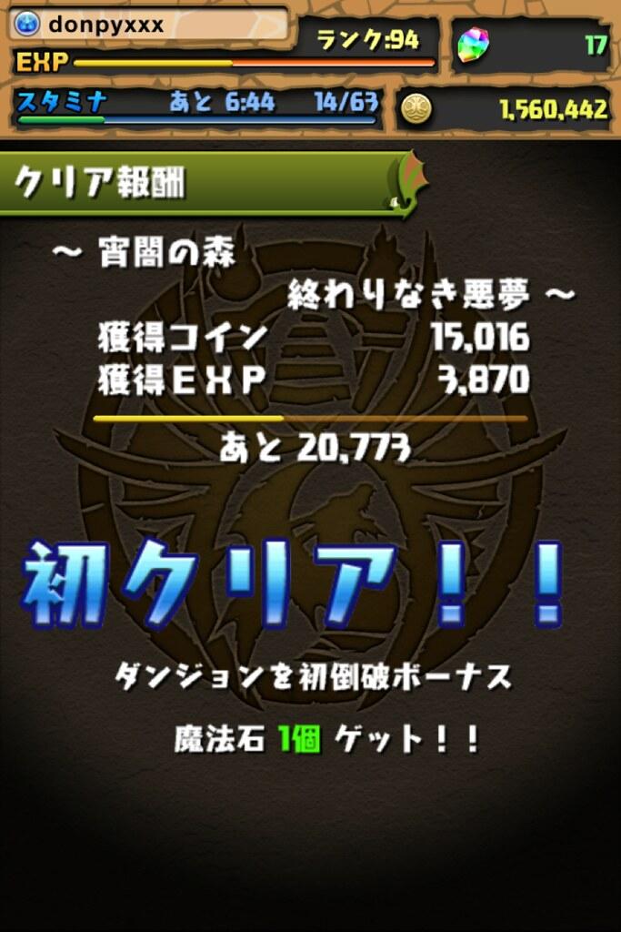 20120819152032