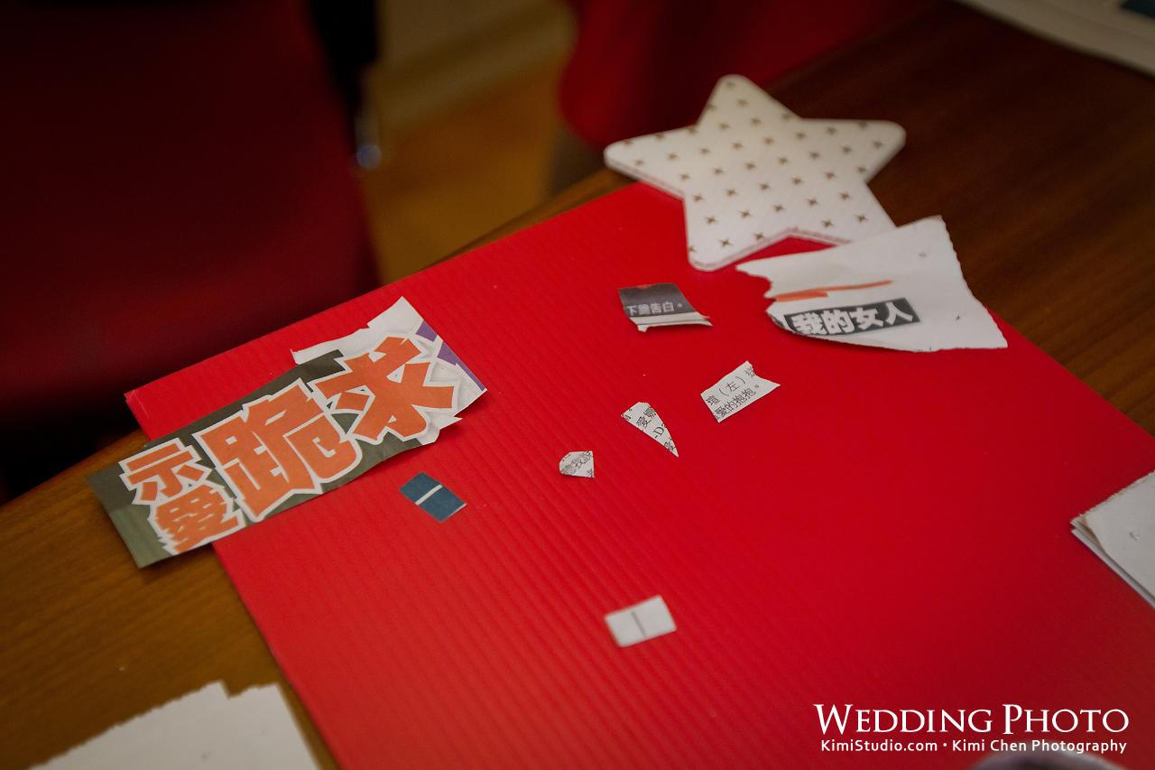 2012.07.28 Wedding-023