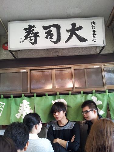 20121027_092046
